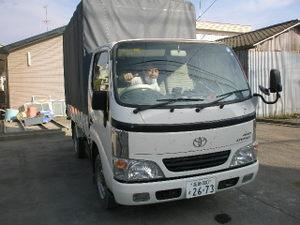 P6220056